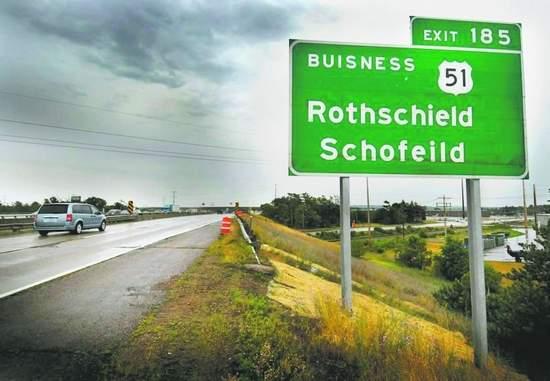 Misspelled Road Signs